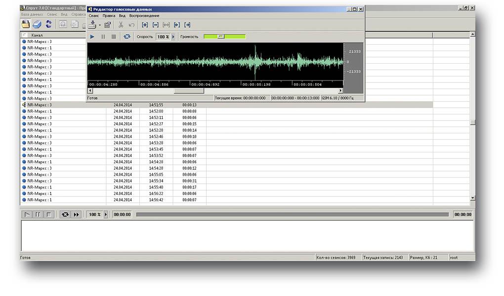 программное обеспечение комплекса STELBERRY SX-402