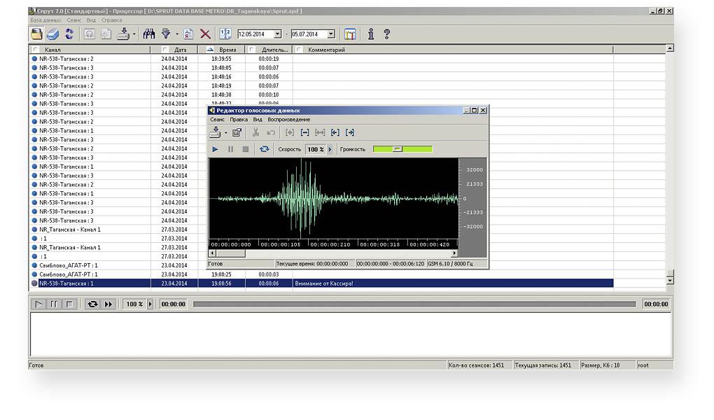 программное обеспечение комплекса STELBERRY SX-410