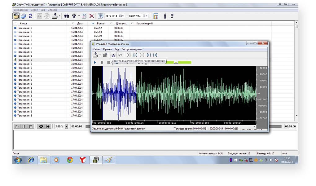 программное обеспечение комплекса STELBERRY SX-412