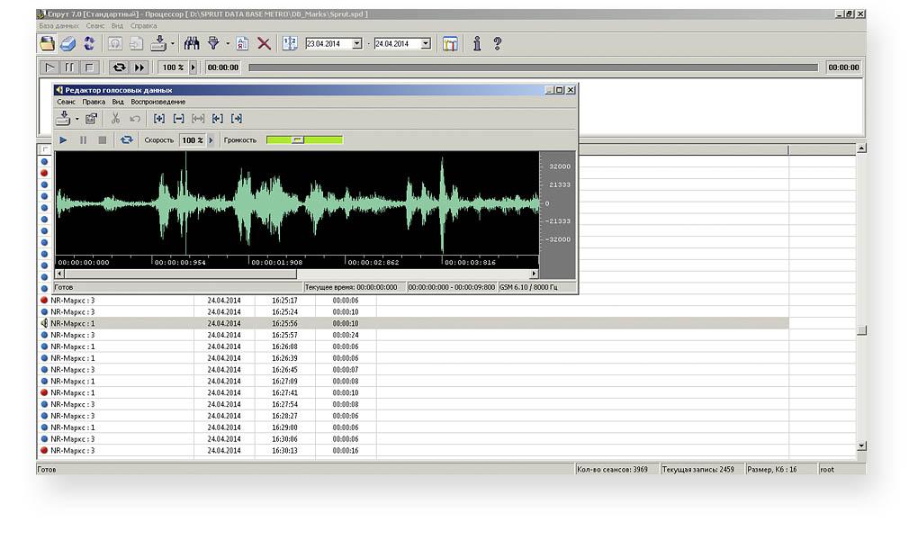 программное обеспечение комплекса STELBERRY SX510