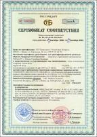 Сертификат Госстандарта Белоруссии (УП «Гипросвязь») на платы CTI «Ольха-9P/E1»