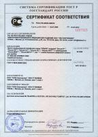 Сертификат соответствия ГОСТ Р на платы CTI «Ольха» 2009-2012