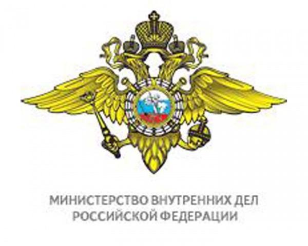 Руководство Гу Цб Рф По Саратовской Области