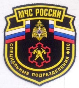 Для сбора личного состава СПСЧ ФПС по Владимирской области использует систему «Спрут-Информ»