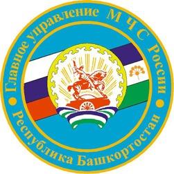 МЧС России в Башкортостане выбирает «Спрут SR 4000»
