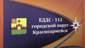 logo-edss-kras
