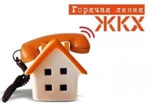 УК «ЖЭК Сервис» г. Тамбова использует регистратор «Спрут NR»