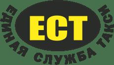 IP АТС по цене VOIP-шлюза для телефонизации службы такси