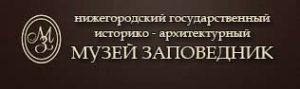 Модернизация телефонной сети Нижегородского заповедника