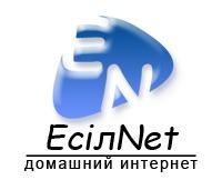 Использование IP АТС Агат UX 5110 в Казахстане