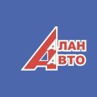 АЛАН-АВТО использует систему Спрут 7