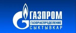 logo-gazsykt